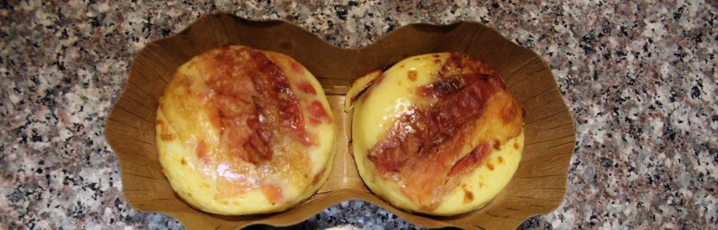 Starbucks Bacon Gruyere Sous Vide Bites Recipe